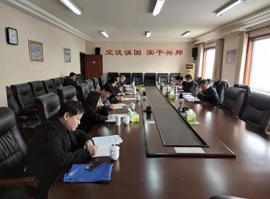 2019春季野生动物保护会议成功召开